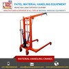 /product-detail/material-handling-cranes-devices-at-lowest-market-price-by-leading-manufacturer-50028841453.html