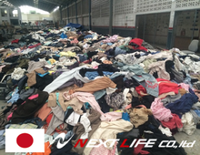 Reliable and High quality real lady's breast and vagina used clothing for industrial use suitable to open recycle shop