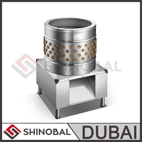 Shinobal Commercial Chicken Poultry Plucker Machine