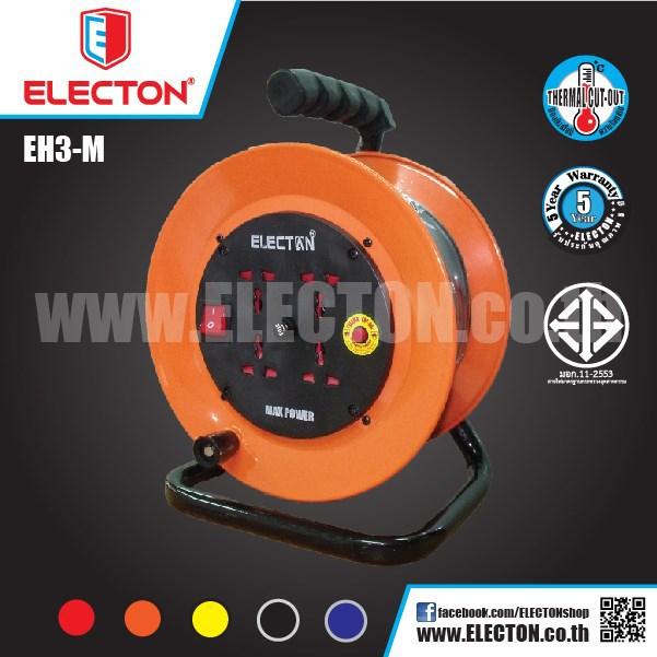 ELECTON CABEL REEL MADE IN THAILAND