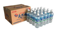 Natural water of Kume-jima Okinawa 500mL bottle