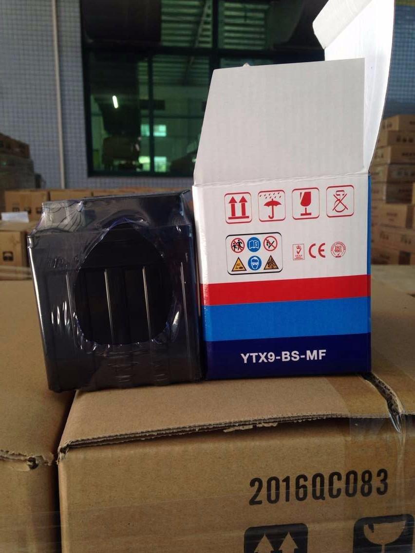 YTX9-BS-MF (7).jpg