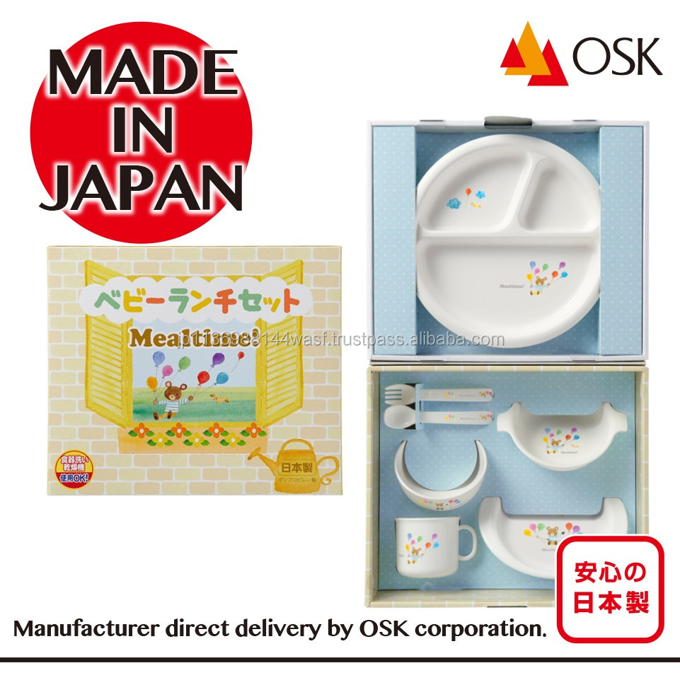 kawaii and Portable Household tableware for Suitable for gift ,Household goods