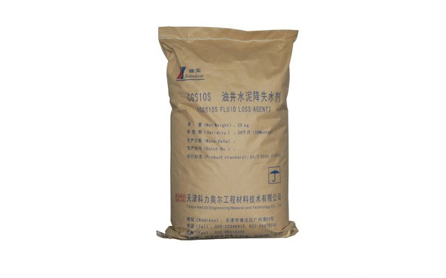 Cementing Additives - Moderate Temperature Retarder