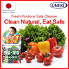 Safe and Disinfecting vegetable and fruit washer , made in Japan