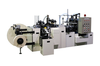 paper cup fomring machine with handle