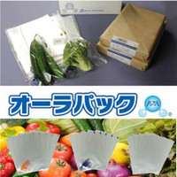 Various food packaging bag for fresh cherry to prevent decaying