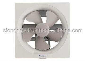 8'' Exhaust Fan