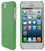 S1-G series Ultra slim shell case with polyurethane gloss coating for iPhone SE/5/5s roocase (Green)