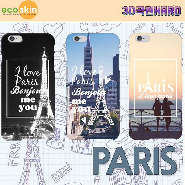 01366 For iPhone 6/6S/6 Plus/6S Plus/5/5S/SE/5C/4S_Paris 3D Print Slim Hard_Smart Cellular Mobile Phone Case Cover Casing