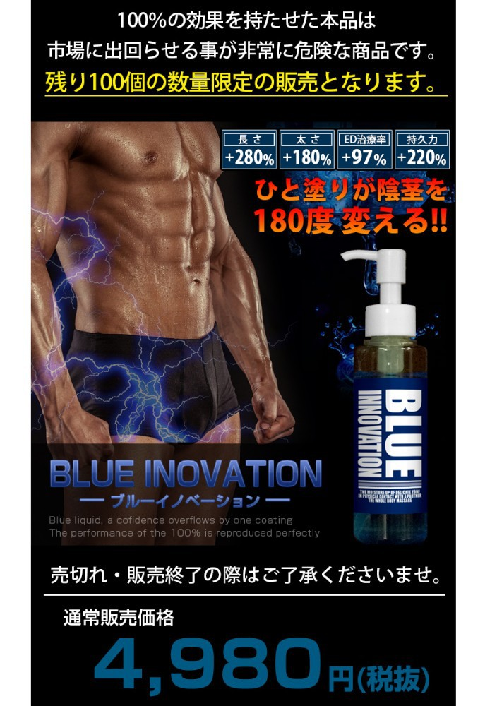 Sex stamina increase sexual stamina Japan long time sex delay spray for men OEM