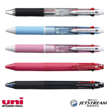 High quality and Functional jetstream Prime 3&1 4Multi-Function Pen with superlow friction ink made in Japan