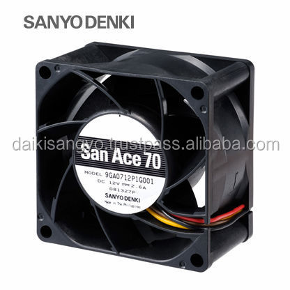Japan quality fan motor dc 12v cooling at reasonable prices