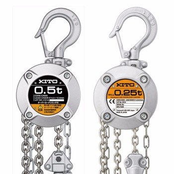 Durable and Professional lift, KITO Chain hoists CX series with High-precision made in Japan