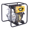 Mayerskraft MKDW20 Diesel Water Pump 30cmh flow 26m lift