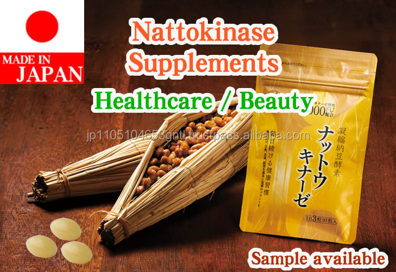 Best-selling and easy to swallow nattokinase enzyme bulk supplements made in japan products