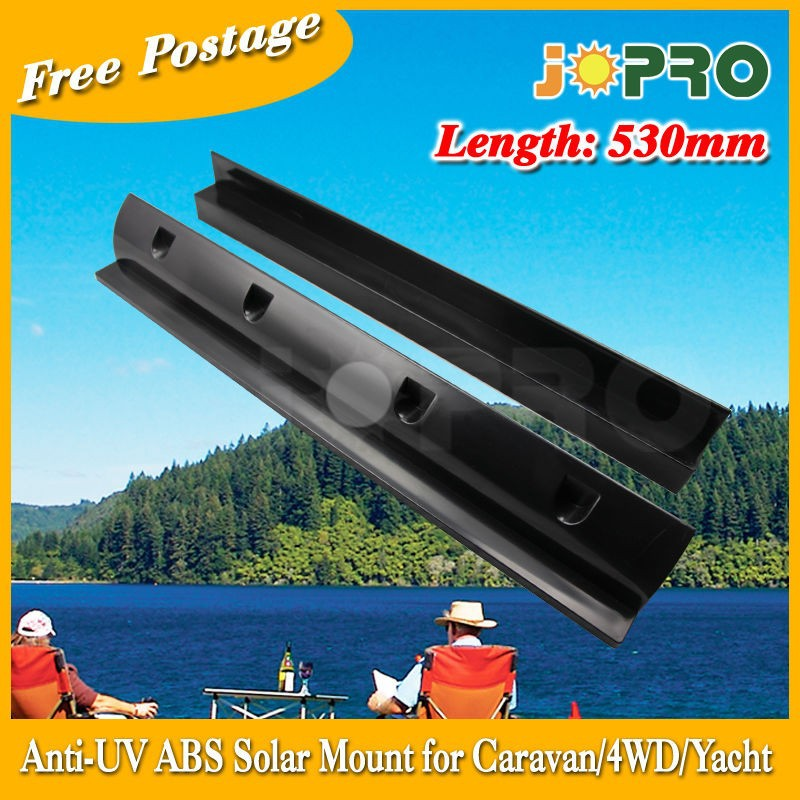 AU Stock 530mm Side Bracket Mount Solar Panel Caravan Boat RV 2 for 1set