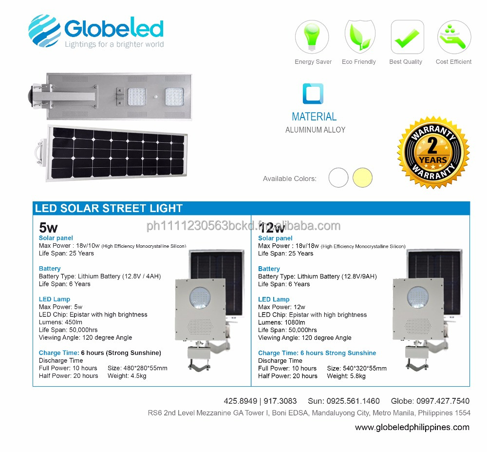 Integrated Solar Street Light Supplier in Manila Philippines All in One Solar Street Light Supplier Manila Solar Street Lights