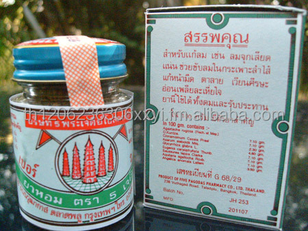YA-HOM Powder Five Pagodas Medicine