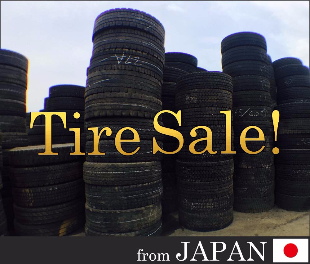 Why choose Japanese Bridgestone tires