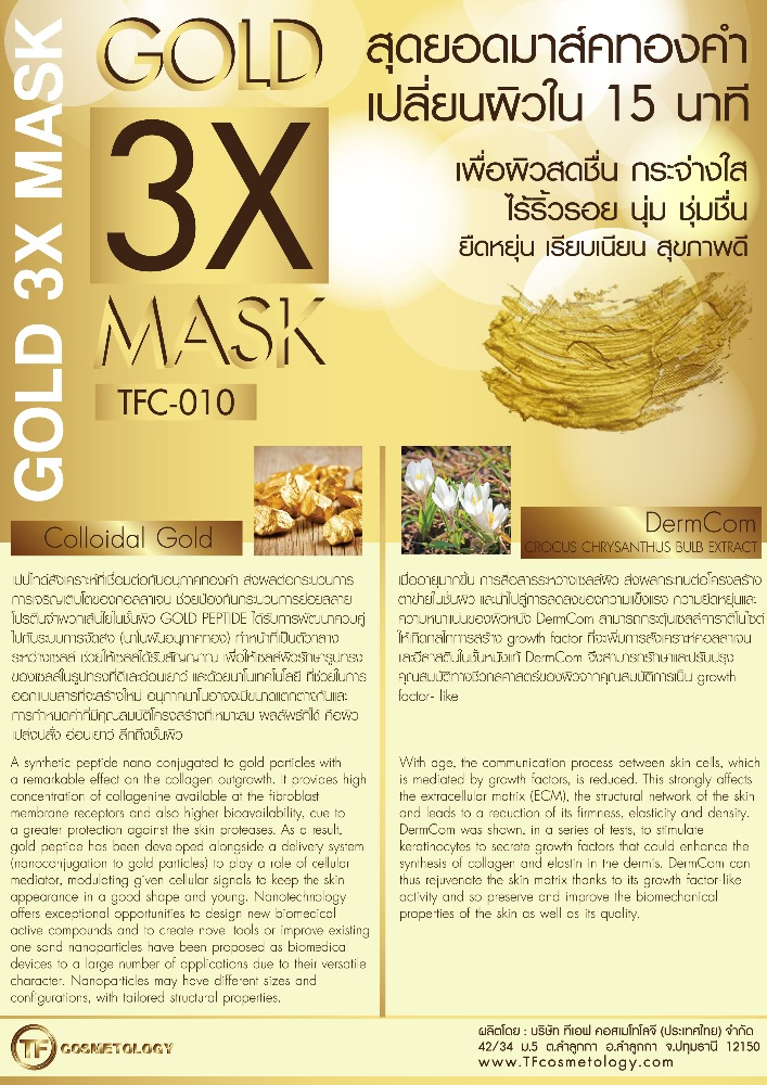 Gold 3X Mask