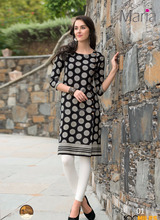 WOMEN'S FANCY COTTON KURTI SURAT (INDIA)
