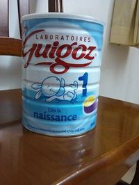 Guigoz Baby Milk Wholesale (all stages).