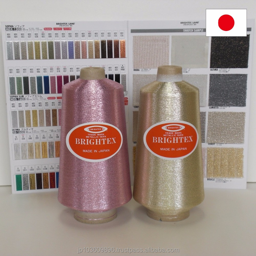 High grade and Reliable flora jari MDX-1300 metallic yarn with high quality made in Japan