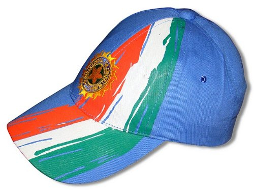Indian Cricket Cap