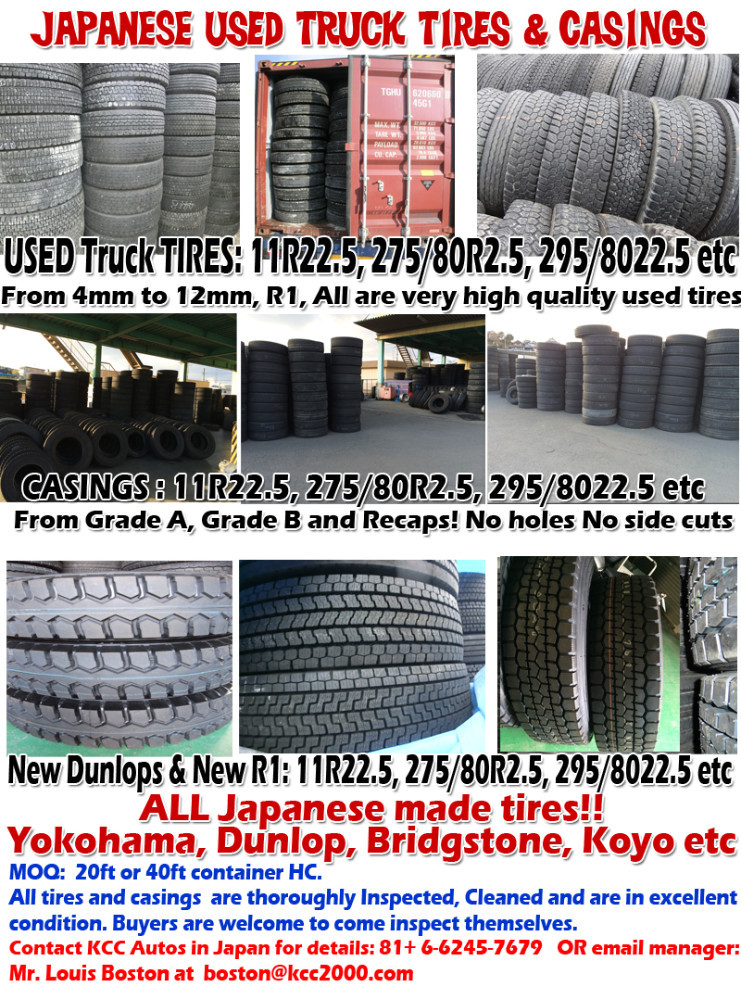 High quality Used Truck Tires and Casings in Japan.