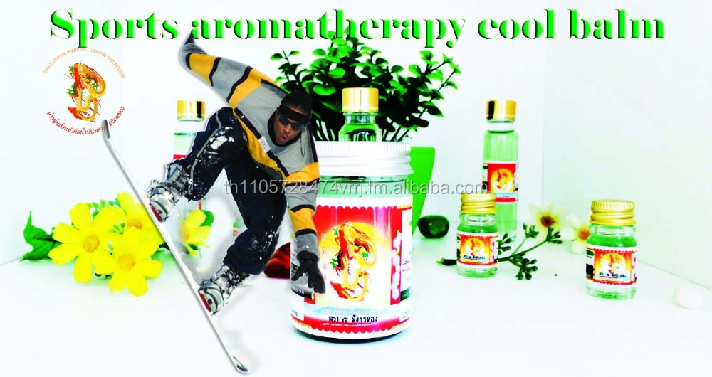 5Golden Dragon Aromatherapy Sports balm Sports Oil