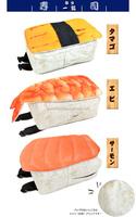 Japanese Food Bag, sold in Japan and hit in Japan Internet shops