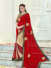 Elegent Printed Design at Pallu Half Plain Saree