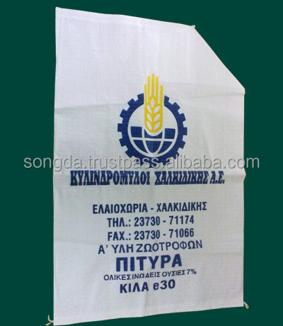 Printing recycle PP woven bag for agriculture product - big quantity