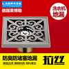 LABRAZE LE8504N washing machine brass floor drains with copper wire drawing