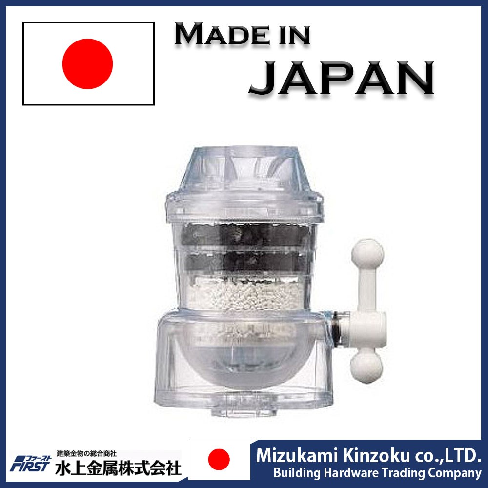 Japanese Faucet mounted nano technology water filter for home use