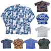 Thai Silk Mens Patterned Shirts Casual