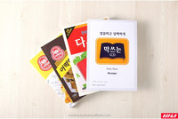 Just Write Note - Authentic Korean Product