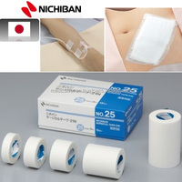 Japanese medical surgical instruments, general-purpose tape with low stimulation to secure gauzes catheters needles and tubes