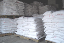 high purity white gypsum for cement