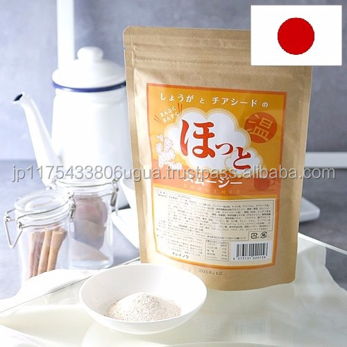 Hot-selling diet shake Hot Smoothie ginger & chia seeds at reasonable prices , OEM available