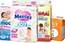 High quality reliable baby Pampers diaper , skin care products also available