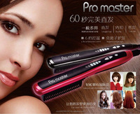 PRO MASTER QUICK STYLING STRAIGHT & CURL COMB