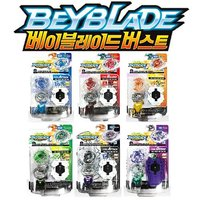 Toupie BeyBlade Burst Korean Version