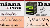 Largo cream (for panis size increase) in pakista for men-Call-03346725725