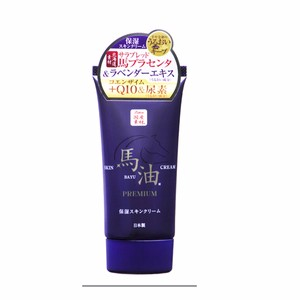 portable horse oil whitening face cream lotion Lishan made in Japan 80g