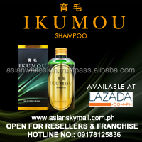 Organic IKUMOU Hair Grower Shampoo