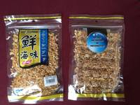Dried Shrimp 200g X 25 (1 carton)