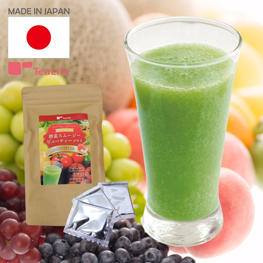 Low calorie and High quality collagen liquid drink enzyme smoothie beauty plus with Healthy