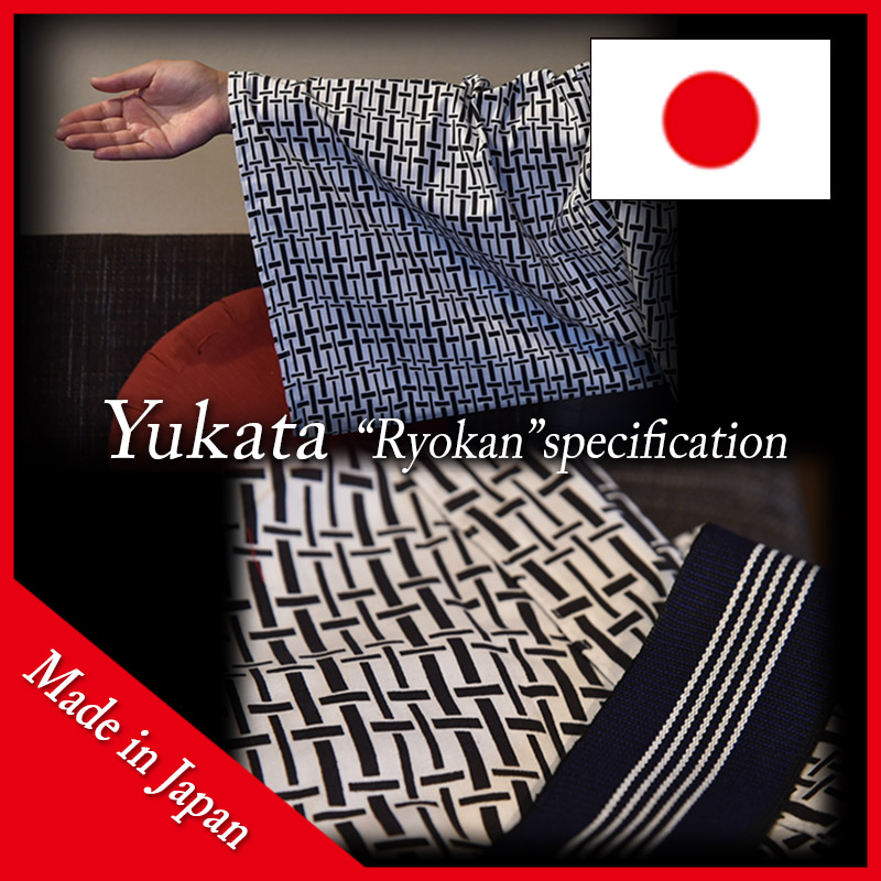 Comfortable and High quality Kyoto Kimono for unisex , order manufacturing